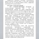 Листовки - объявления - информация