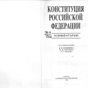 http://r-vd.ru/images/groupphotos/14/32/thumb_0bdb5acab8c919033a0e64f2.jpg