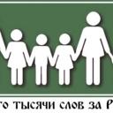 http://r-vd.ru/images/groupphotos/3/71/thumb_98b0aee1fa5c28071c5d62fd.jpg