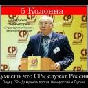 Дамдинов против Новороссии и Путина