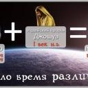 http://r-vd.ru/images/groupphotos/6/129/thumb_22444de41849258046abb70c.jpg