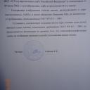 DSC09388