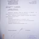 DSC09377