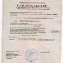 ТОС проспект Ленина № 7 лист 2