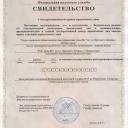ТОС проспект Ленина № 7 лист 1