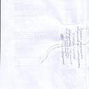 Протокол собрания о создании ТОС лист 7
