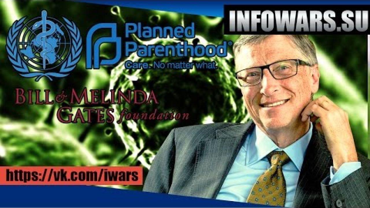 Билл Гейтс, планы глобалистов и глобальная эпидемия