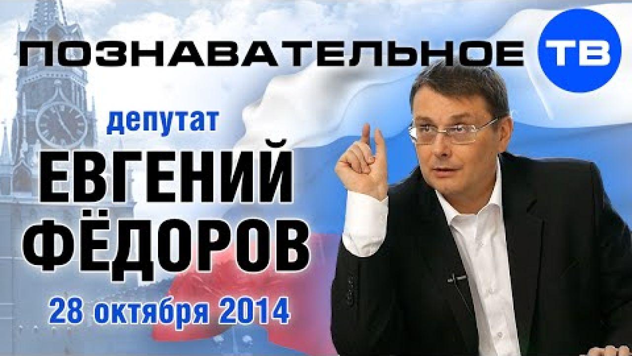 Поэтапная резализация планов США для войны между Украиной и Россией