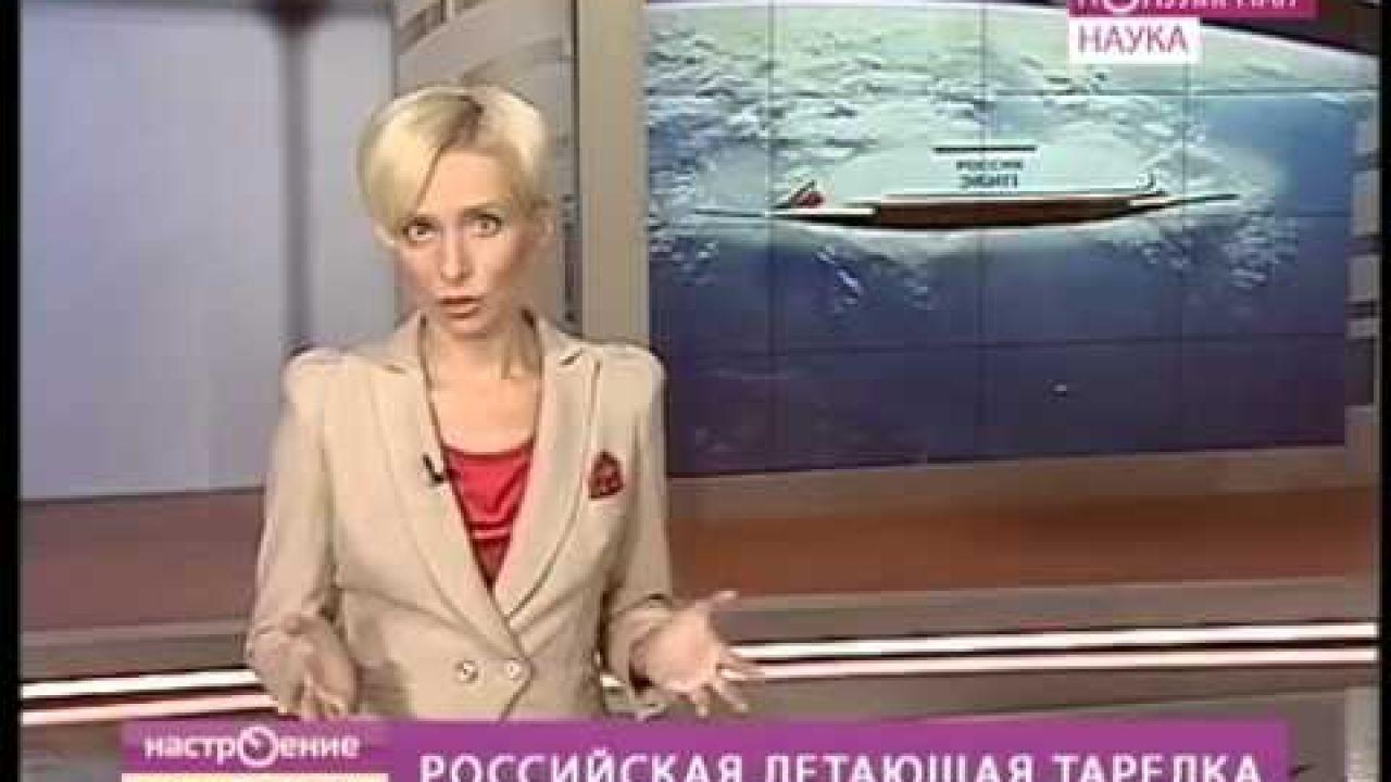 Летающая тарелка России «ЭКИП»