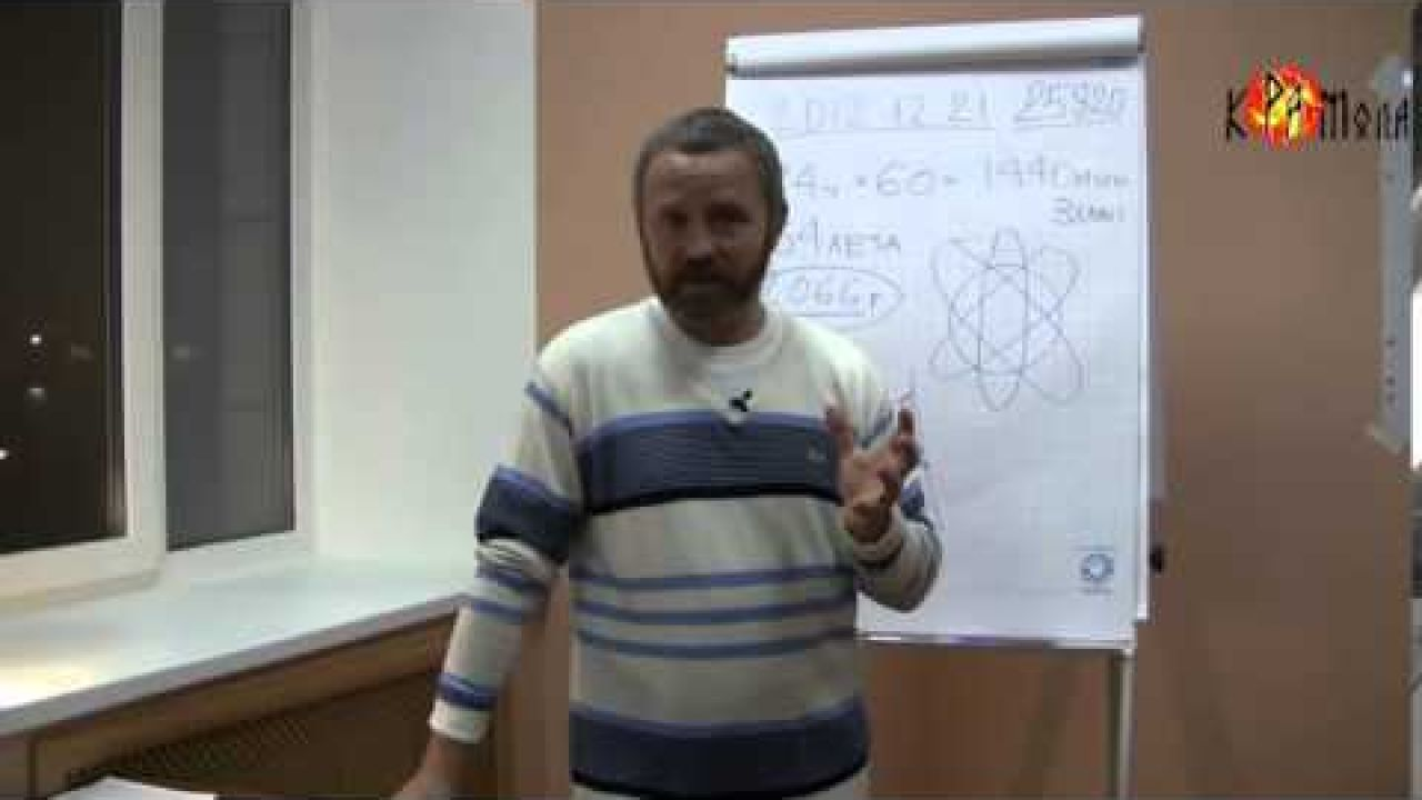 Как задерживали Трехлебова и Глобу (оперативная съемка). Сергей Данилов