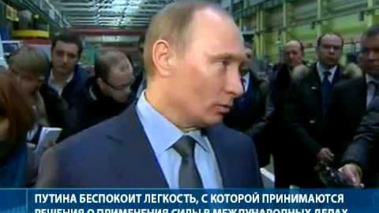 Путин о США. США террорист №1