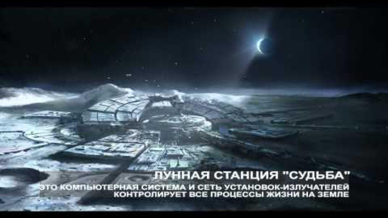INCEPTION 2012 КЛИЧ ИЗ БЕЗДНЫ