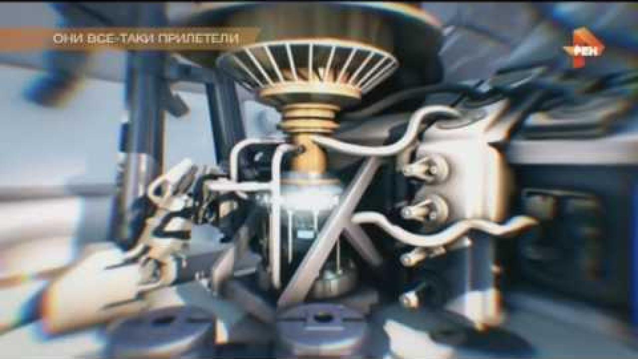 Квантовый двигатель Леонова В.С. - Новая эра космических технологий
