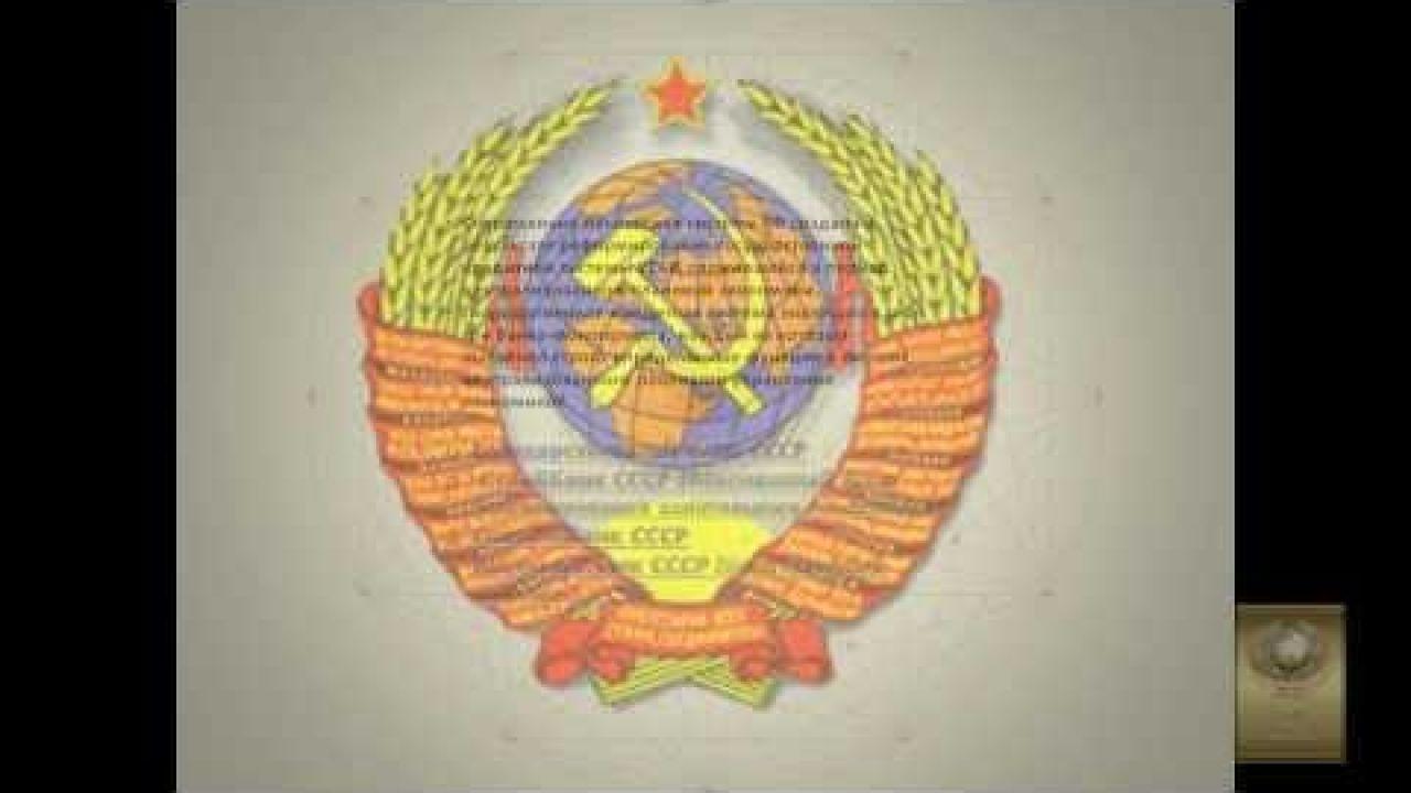 ФИНАНСОВЫЕ ПРИКЛЮЧЕНИЯ в Российской Федерации