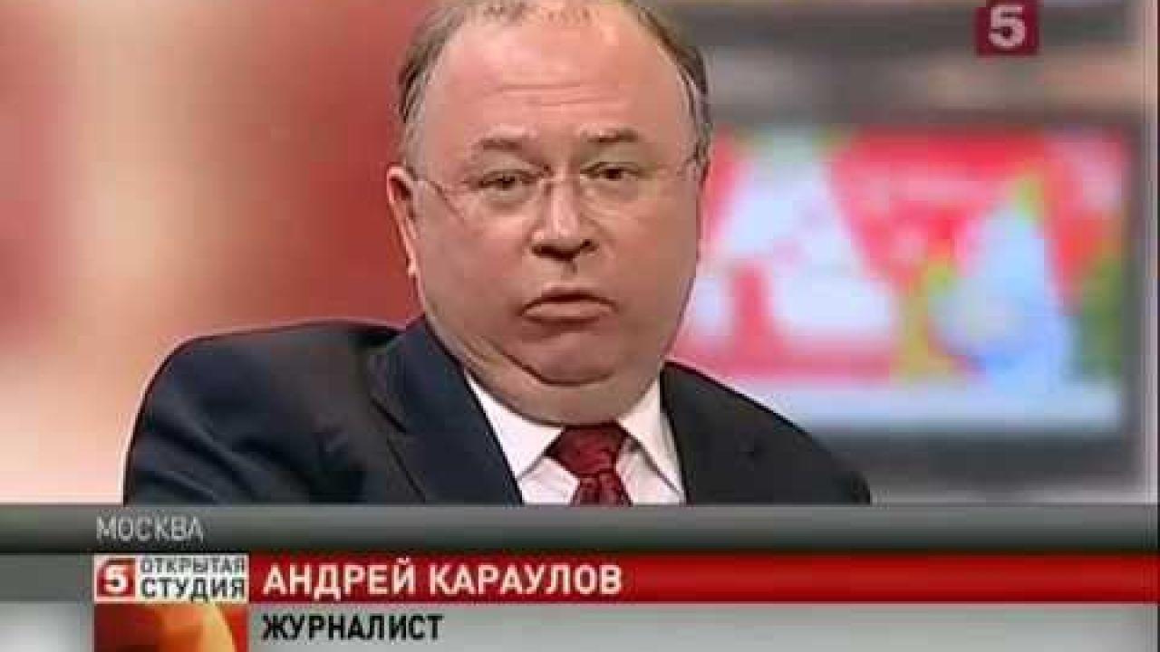 ПУТИН ВОССТАНОВИЛ БОЛЕЕ 100 ЗАВОДОВ АНДРЕЙ КАРАУЛОВ
