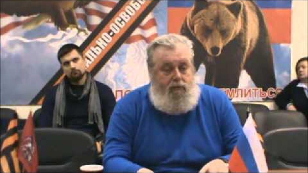 Лекция «Русская альтернатива западному праву», 3 февраля 2016 года