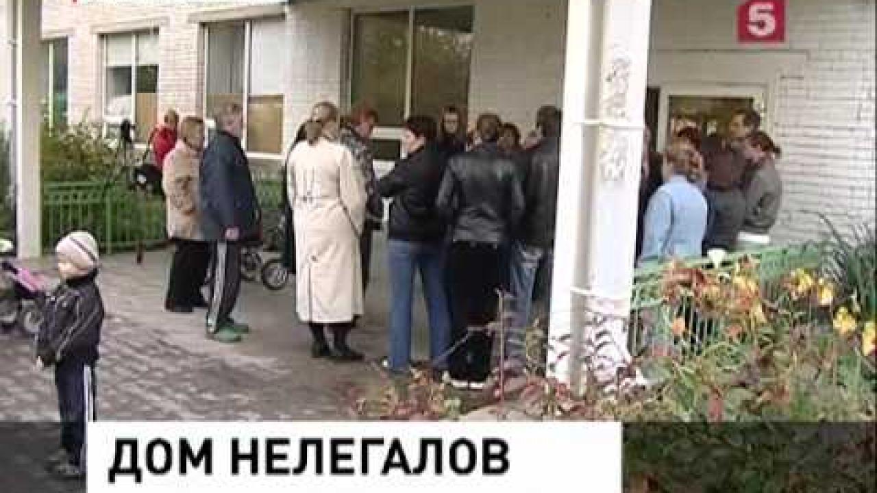 На улицу российских граждан