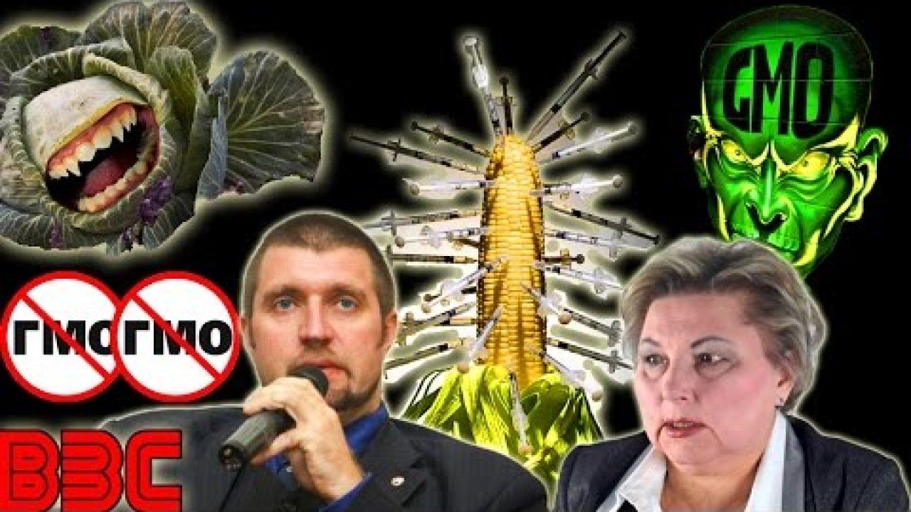 ГМО за и против | Польза ГМО | Вред ГМО | Ирина Ермакова | Дмитрий Потапенко | Всё о ГМО | GMO | ВЗС