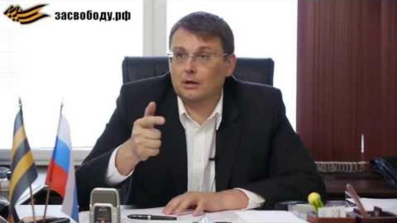 Евгений Фёдоров 11 сентября 2013