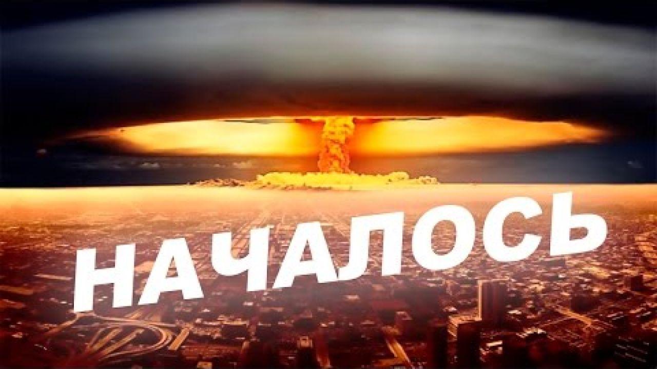 С. Глазьев - Война Против России Уже Началась!!!