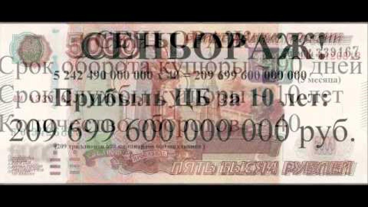 Деньги Банки Кредит 1 серия деньги