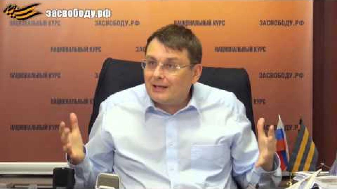 Евгений Федоров 25 ноября 2013