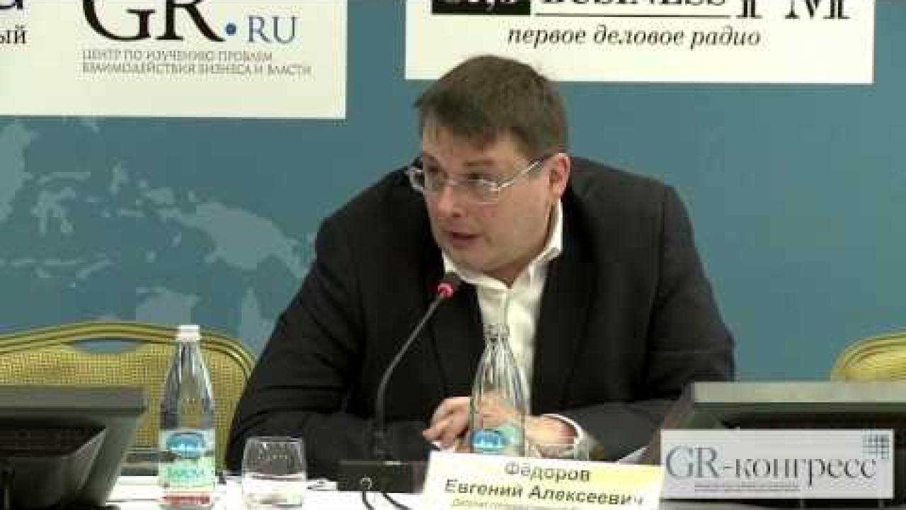 Сегодняшнее положение производства в стране.  GR-конгресс 2013, Москва