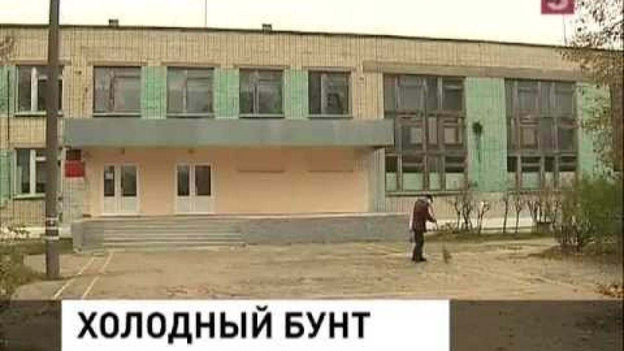 В Нижегородской области жители штурмовали администрацию. 03.10.2013 г