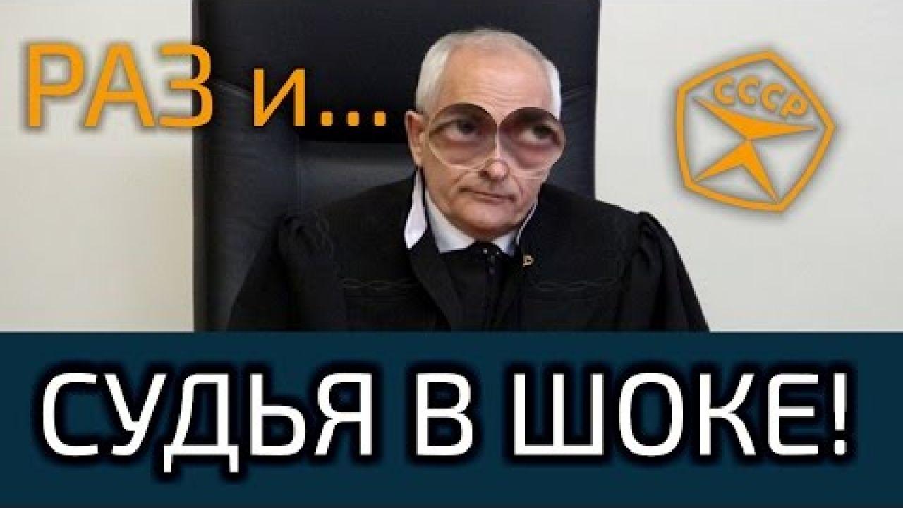 Как сделать нелегитимным любой суд РФ