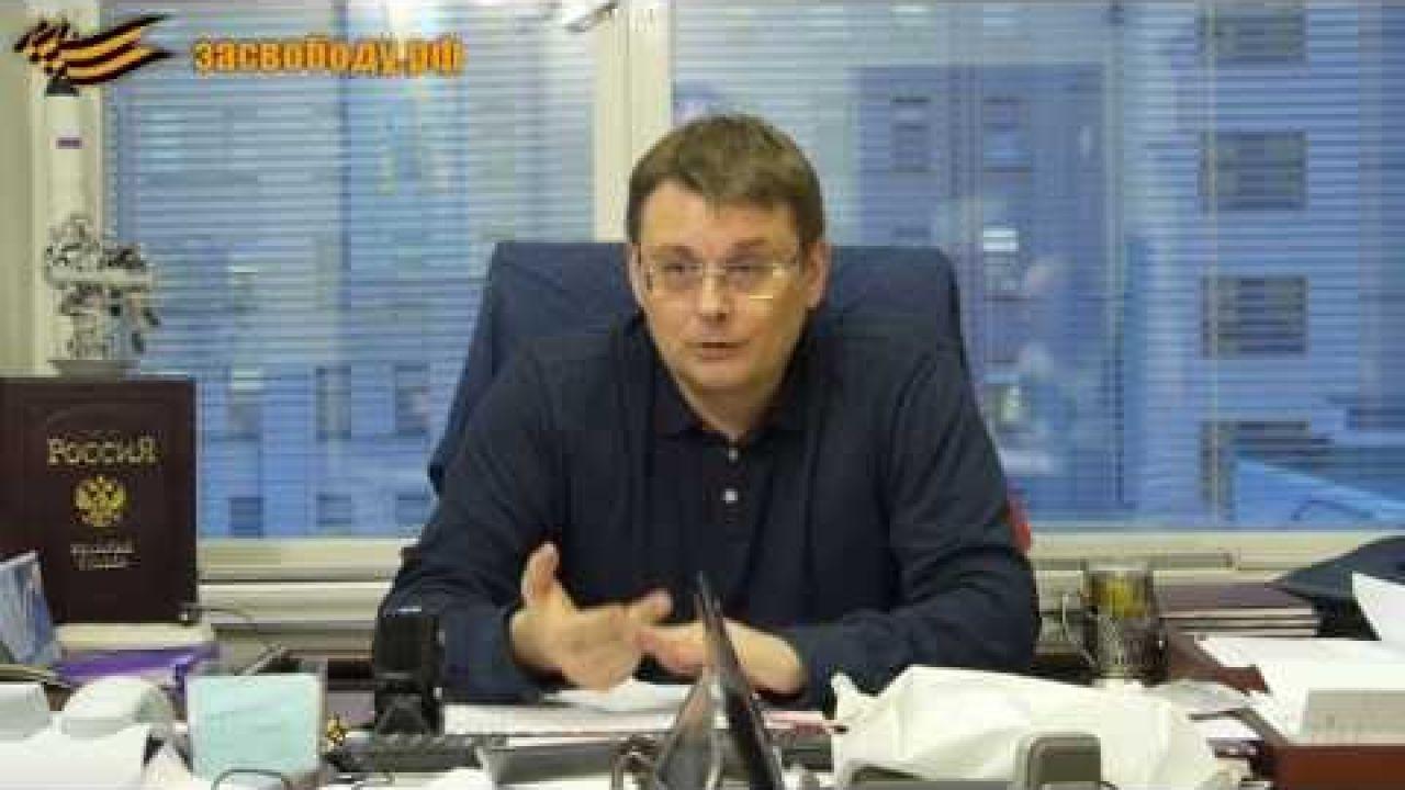 Евгений Федоров 6 ноября 2013
