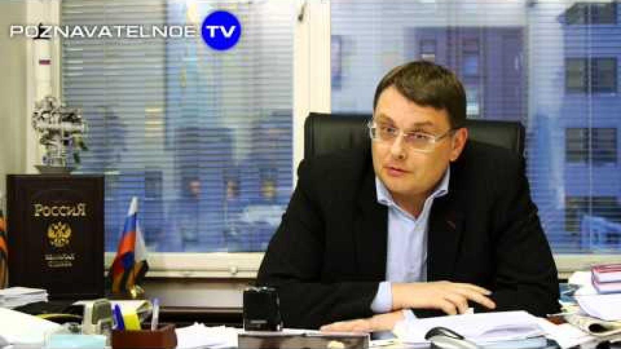 Евгений Фёдоров про Евромайдан