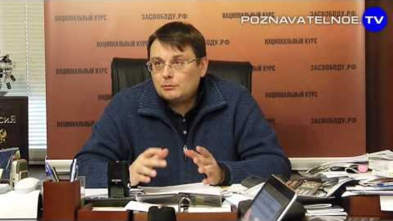 Евгений Федоров 25 декабря 2013