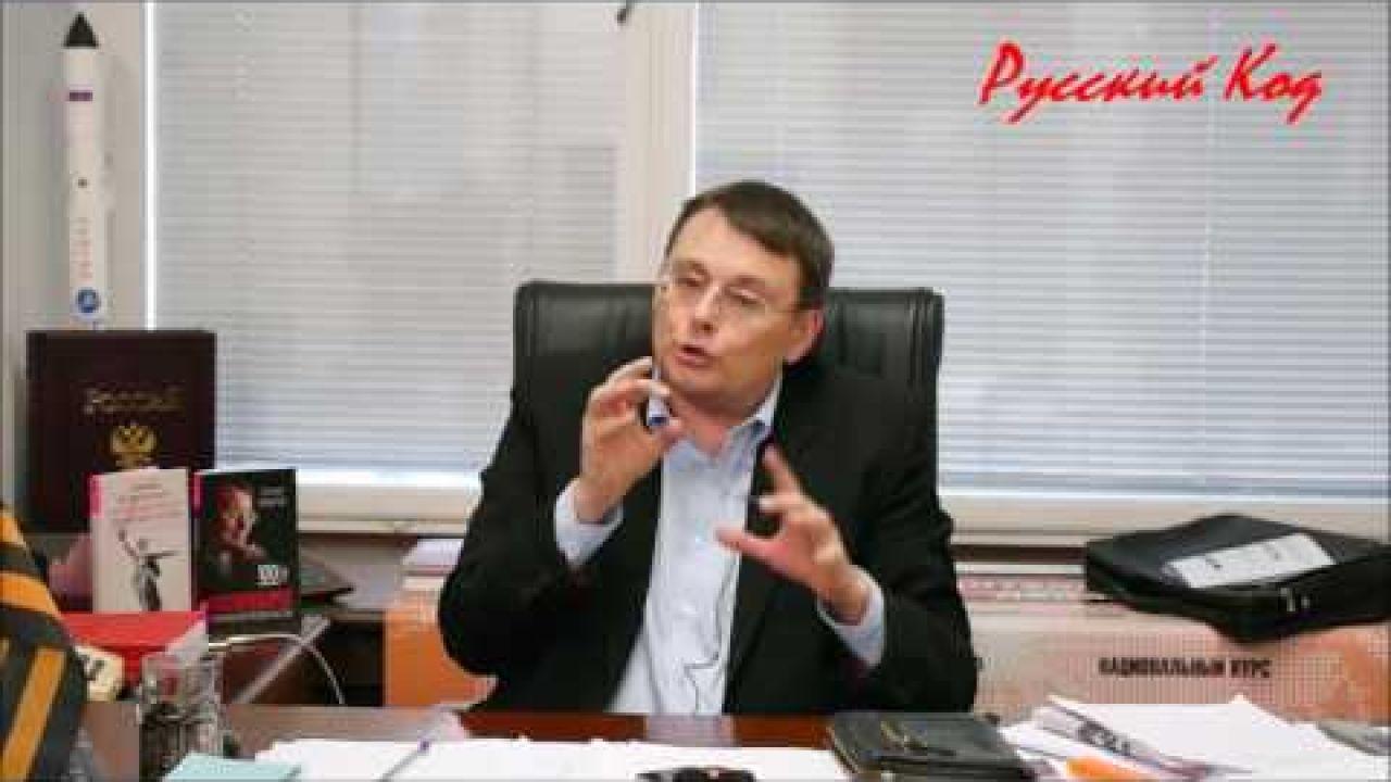 О регистрации Российской Федерации