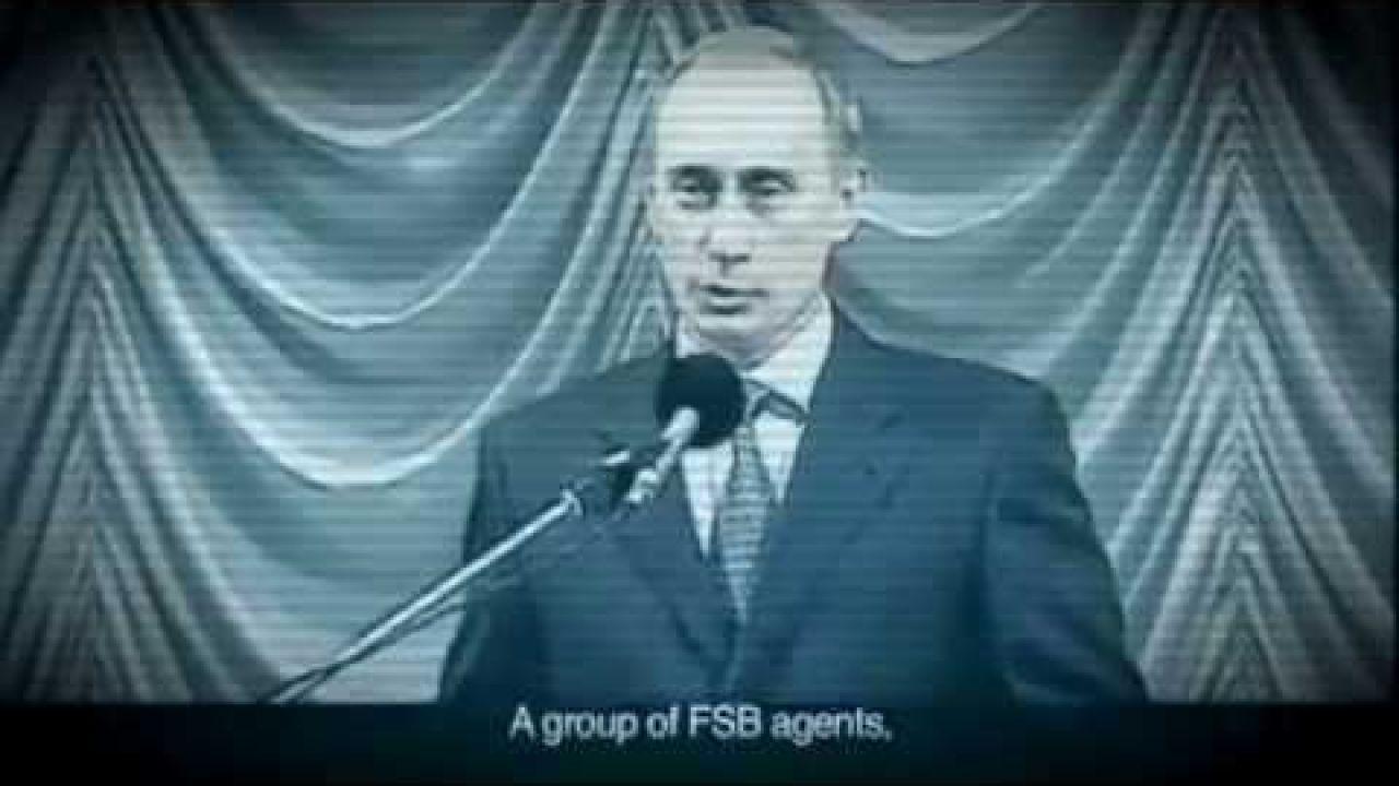 Путин. Операция «ВНЕДРЕНИЕ».