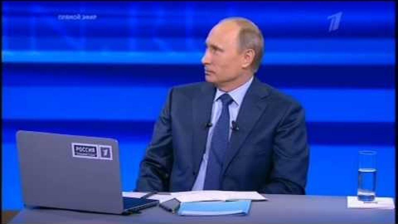 Прямая линия с Владимиром Путиным 2013 (полная версия)