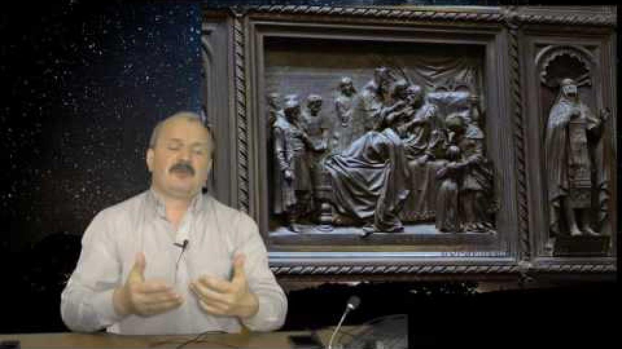 Когда появилось современное христианство