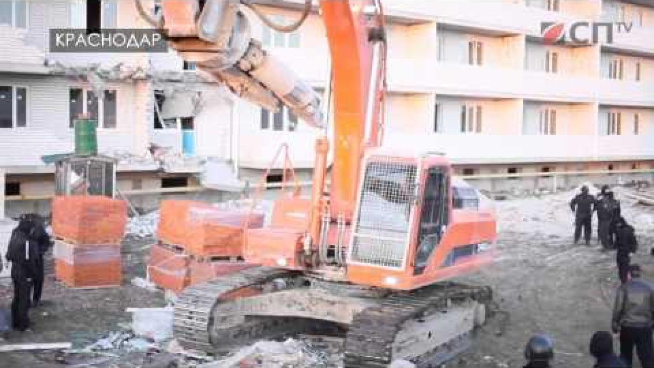 Снос самовольной постройки в Краснодаре