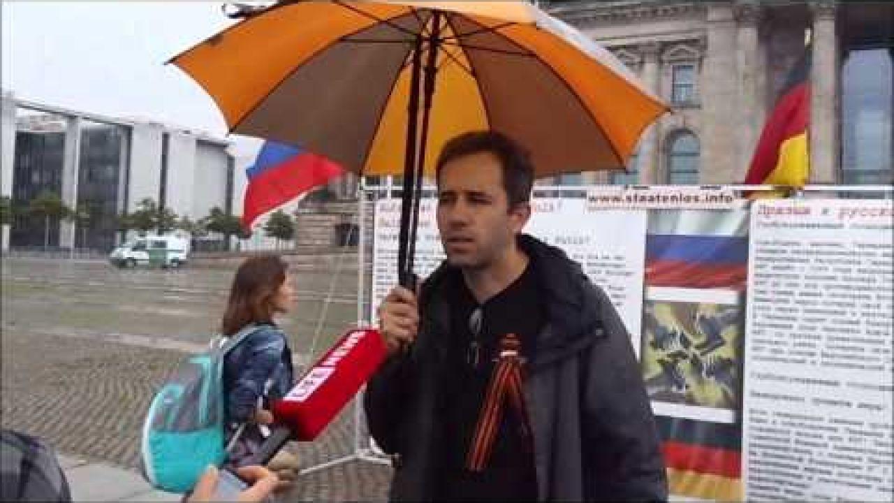 ФРГ не Германия, ФРГ не государство!