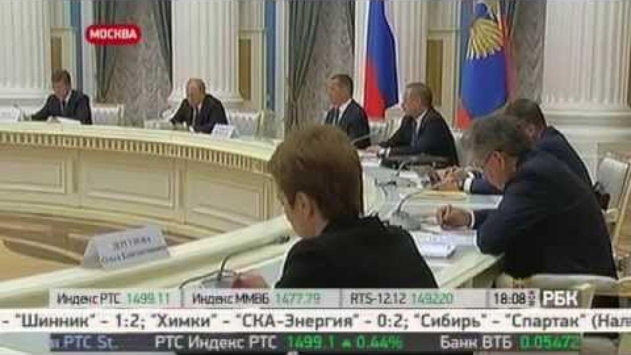 Путин требует передать пустующие земли (1:29)