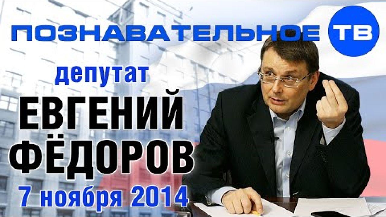 Центробанк РФ до весны 2015 года намерено уничтожит экономику России, если только ...