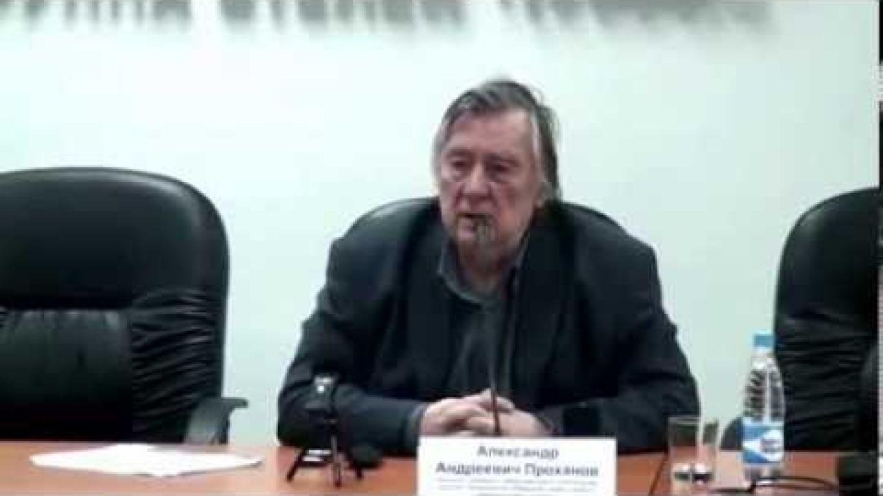 Проханов: Федоров прав, Россия оккупирована!
